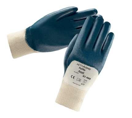 Перчатки ANSELL ACTIVARMR 47-400