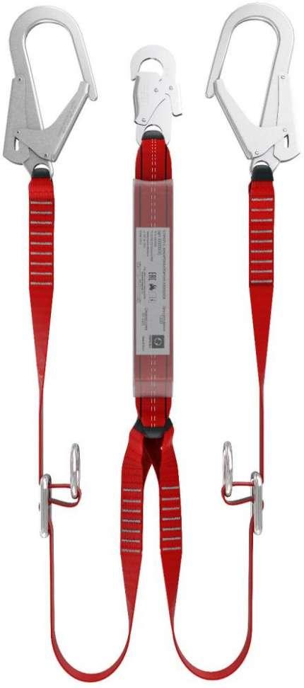 Строп Safe-Tec ABS732R с анкерными кольцами